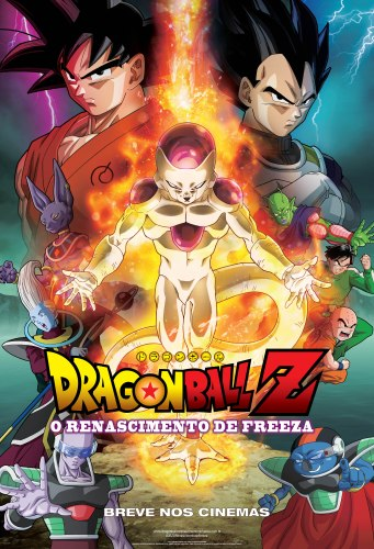 Dragon Ball Z - O Renascimento de Freeza poster