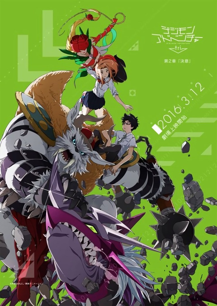 Digimon Adventure tri. - Ketsui poster
